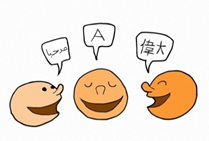 Capacitacion Lingüistica